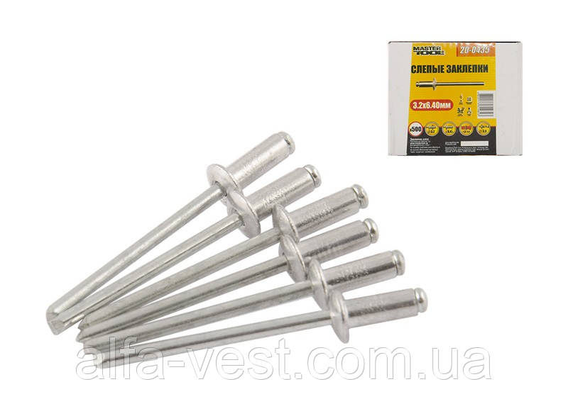 Слепые заклепки алюминиевые 3,2* 6,40 мм, 500 шт MASTERTOOL 20-0435