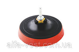 Диск усиленный для круга шлифовального 20 мм 125 мм М14+стержень MASTERTOOL 08-6002