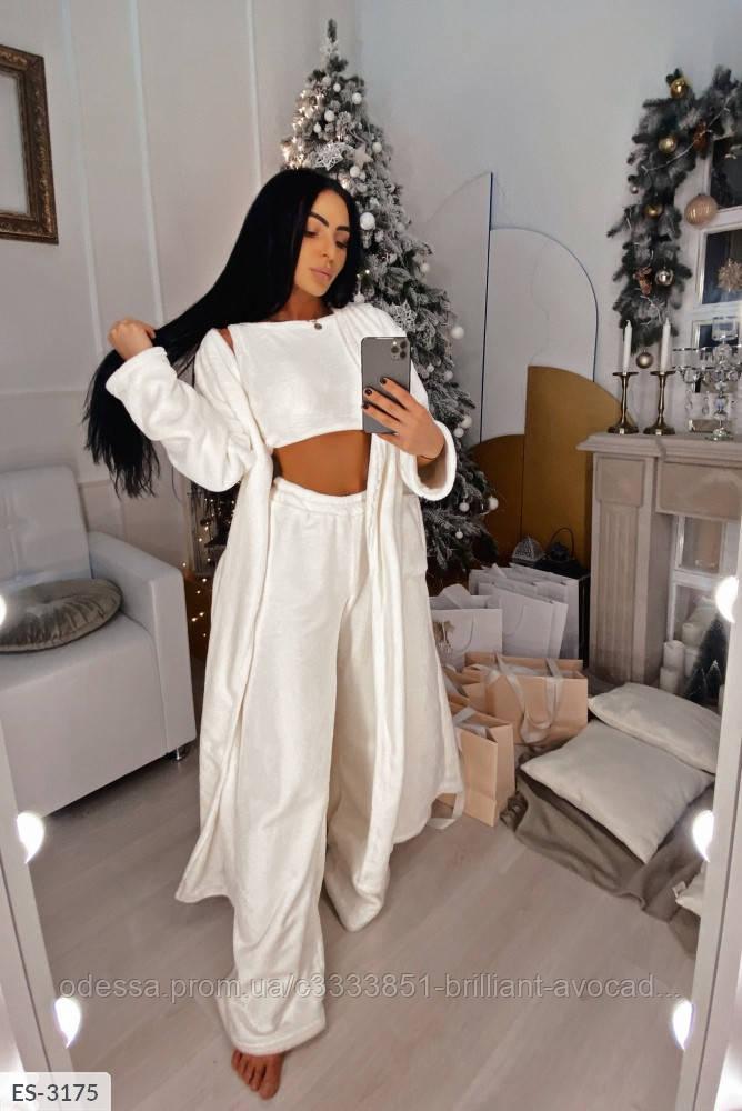 Женская красивая теплая пижама твойка (топ, штаны, халат с поясом)