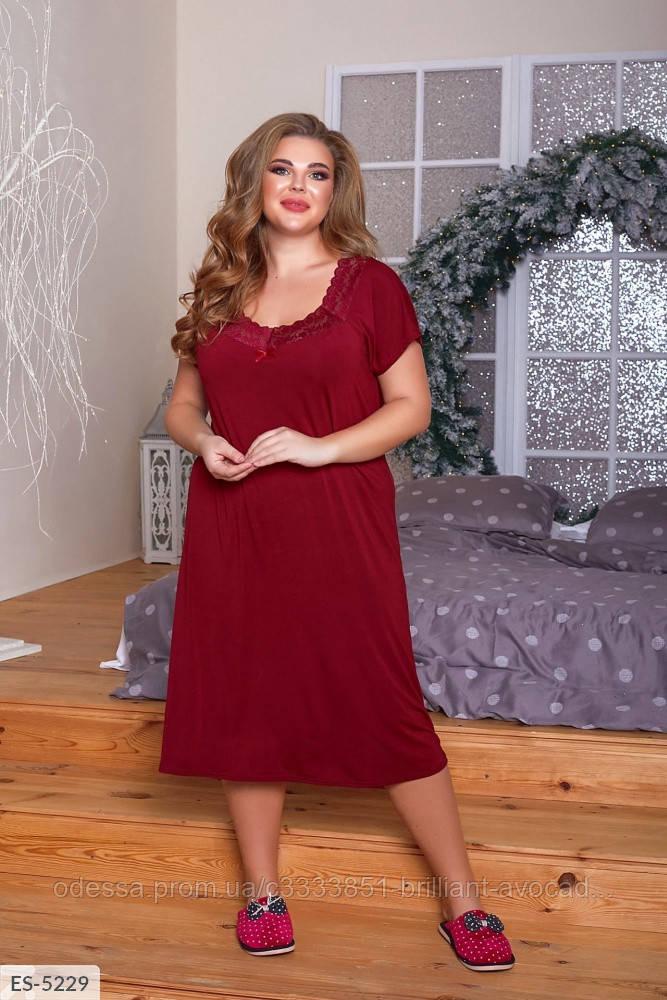 Женская красивая кружевная сорочка в большом размере 52 54 56 58 60 62 64 66