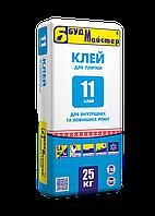 Клей 11 (клеевая смесь для плитки для внутренних и наружных работ)