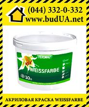 Weissfarbe внутренняя акриловая водоэмульсионная краска, 3 л