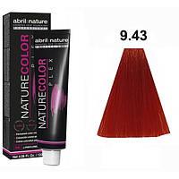 Безаміачна крем-фарба для волосся Abril et Nature Nature Color Plex 9.43 Дуже світло-русявий мідно-золотистий 120 мл