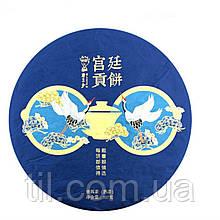 Чай Доктор  Gong Ting Gong Bing Пуэр 2019 357 г.Оригинал