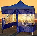 Боковая штора для шатра с прозрачным ПВХ и молнией L-12м., фото 3