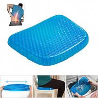 Ортопедическая гелевая подушка для сидения и разгрузки позвоночника Egg Sitter Синяя