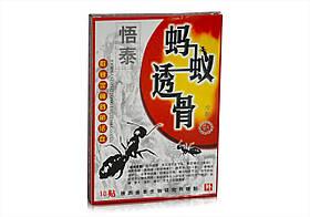 Пластырь из муравьиного яда Черные муравьи