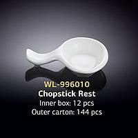 Подставка для палочек (Wilmax, Вилмакс, Вілмакс) WL-996010