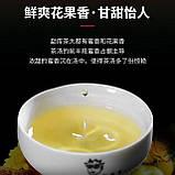 Чай Доктор зеленый Шен Chunxiao Series Meng Ku  2020 357g.Оригинал, фото 3