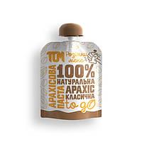 Заменитель питания MasloTom арахисовая паста класическая, 64 грамм