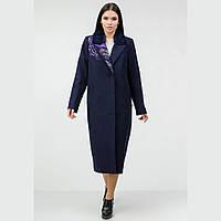 Зимнее кашемировое пальто с вышивкой и норкой Raslov 956
