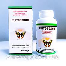 Щитозолон
