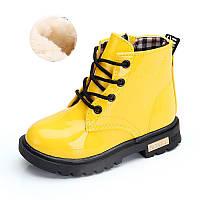 Теплые ЖЕЛТЫЕ ботинки д.Мартинс Стильные детские ботинки на мальчика Зимние ботинки на меху рр.26,27,28