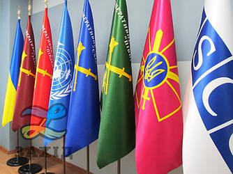 Прапор в кабінет з атласу (купольний)