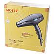Профессиональный фен Mozer MZ-3100 6000W, фото 2