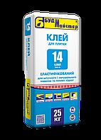 Клей 14 (клеевая смесь для плитки эластифицированная для искусственного и натурального камня и тёплых полов)н