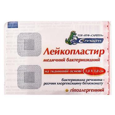 Лейкопластырь С-Пласт бактерицидный на тканевой основе с хлоргексидином 3,8х3,8 см №1 телесный