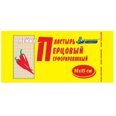 Лейкопластир З-Пласт перцевий перфорований 10х15 см