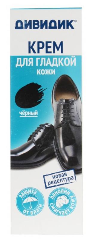 Крем для обуви Дивидик Престиж в тубе 75 мл Черный