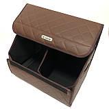 Саквояж с лого в багажник «BMW» I Органайзер в авто коричневый БМВ, фото 3