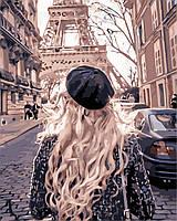 """Картина по номерам """"Французский стиль"""" 40*50см"""