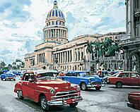 """Картина по номерам """"Яркая Куба"""" 40*50см"""