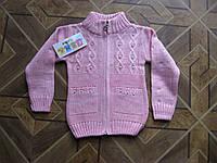 Детская теплая кофта для девочки  86см    98см Турция