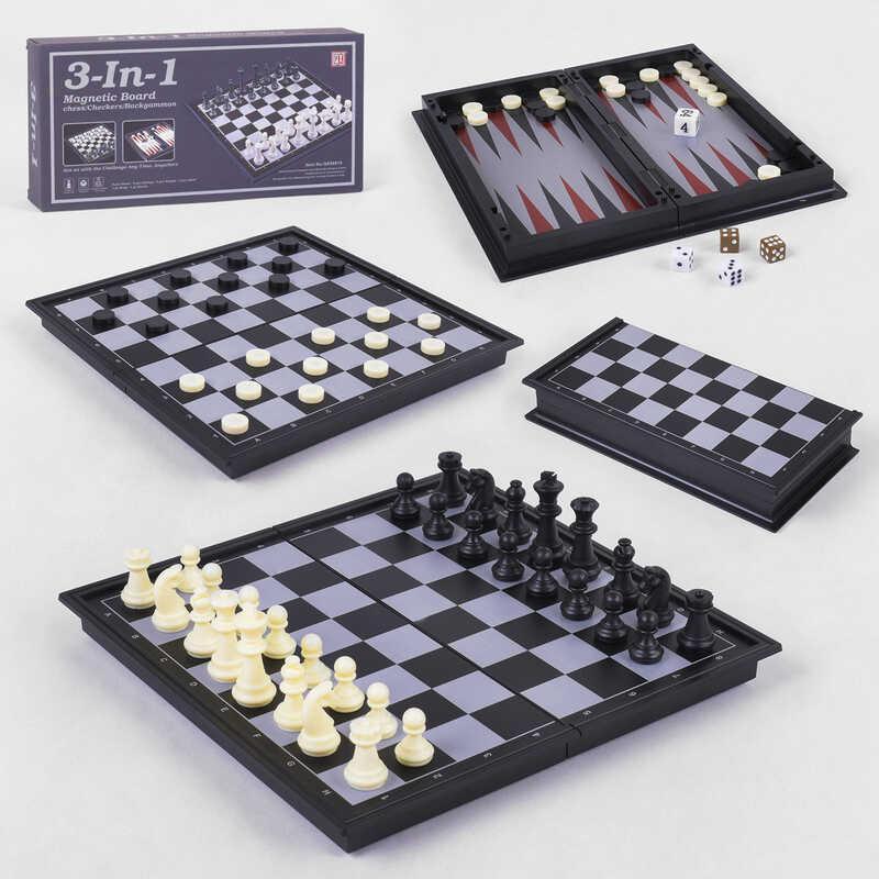 Шахматы магнитные QX 56810 (48) 3 в 1, нарды, шашки, в коробке