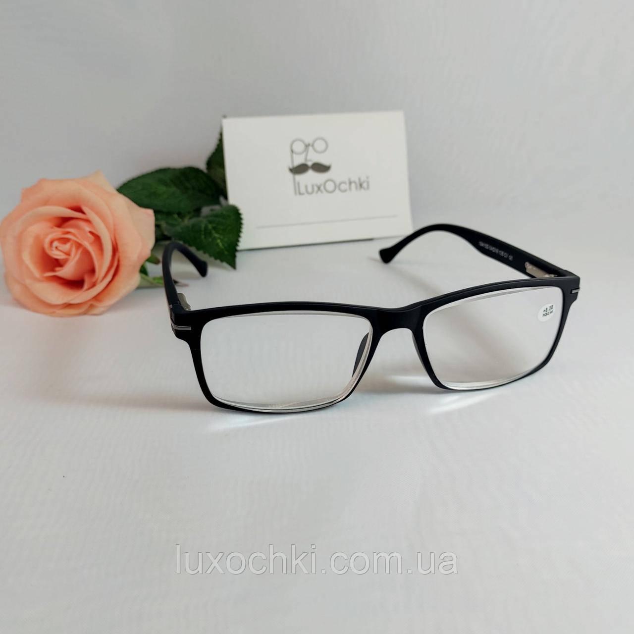 Готовые диоптрические мужские очки +8.0 в пластиковой оправе с флексованной дужкой