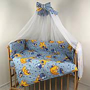 """Детское Постельное Белье в Кроватку для Новорожденных 9 предметов """"Сладких снов, синий"""""""