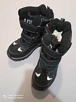 Черные зимние термо ботинки для мальчика  32, 33, 34, 35  размер, фото 1