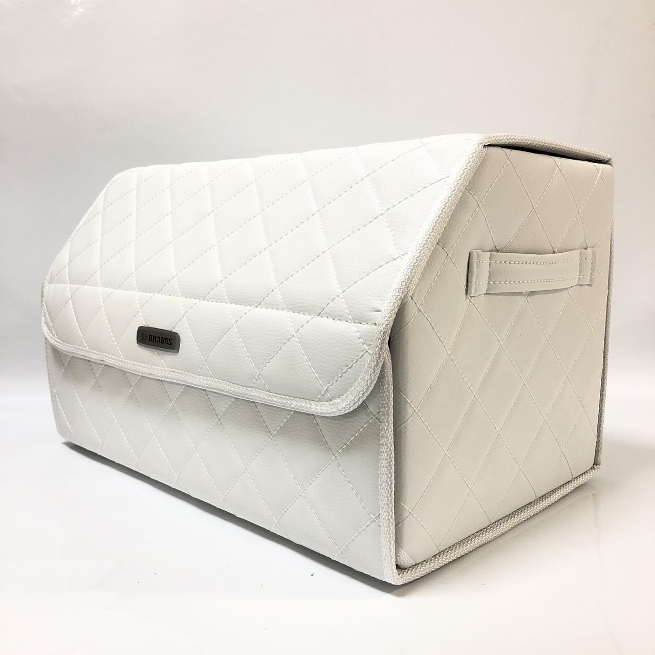 Саквояж с лого в багажник «Brabus» I Органайзер в авто Белый Brabus