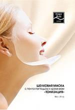 Шелковая маска для лица с кремнием
