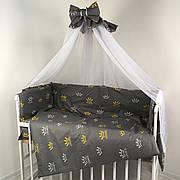 """Детское Постельное Белье в Кроватку для Новорожденных 9 предметов """"Crown, темно-серый"""""""