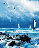 """Картина по номерам """"Морской пейзаж"""" 40*50см"""