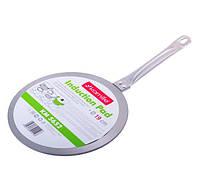 Адаптер для індукційної плити Kamille 19,5 см