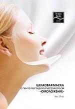Шелковая маска для лица с матриксилом