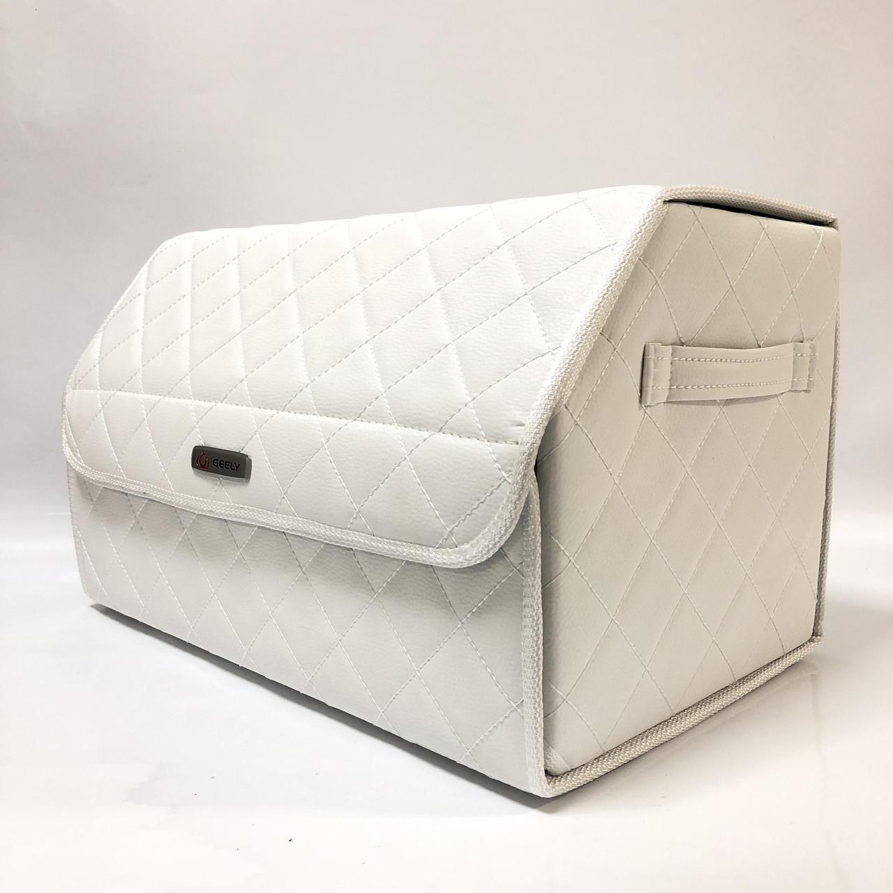 Саквояж с лого в багажник «Geely» I Органайзер в авто Белый Джили
