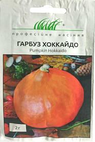 Семена тыквы Хоккайдо 2 г Hem Zaden