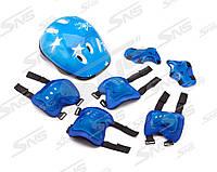 Защита детская от 5 до 8 лет - синяя