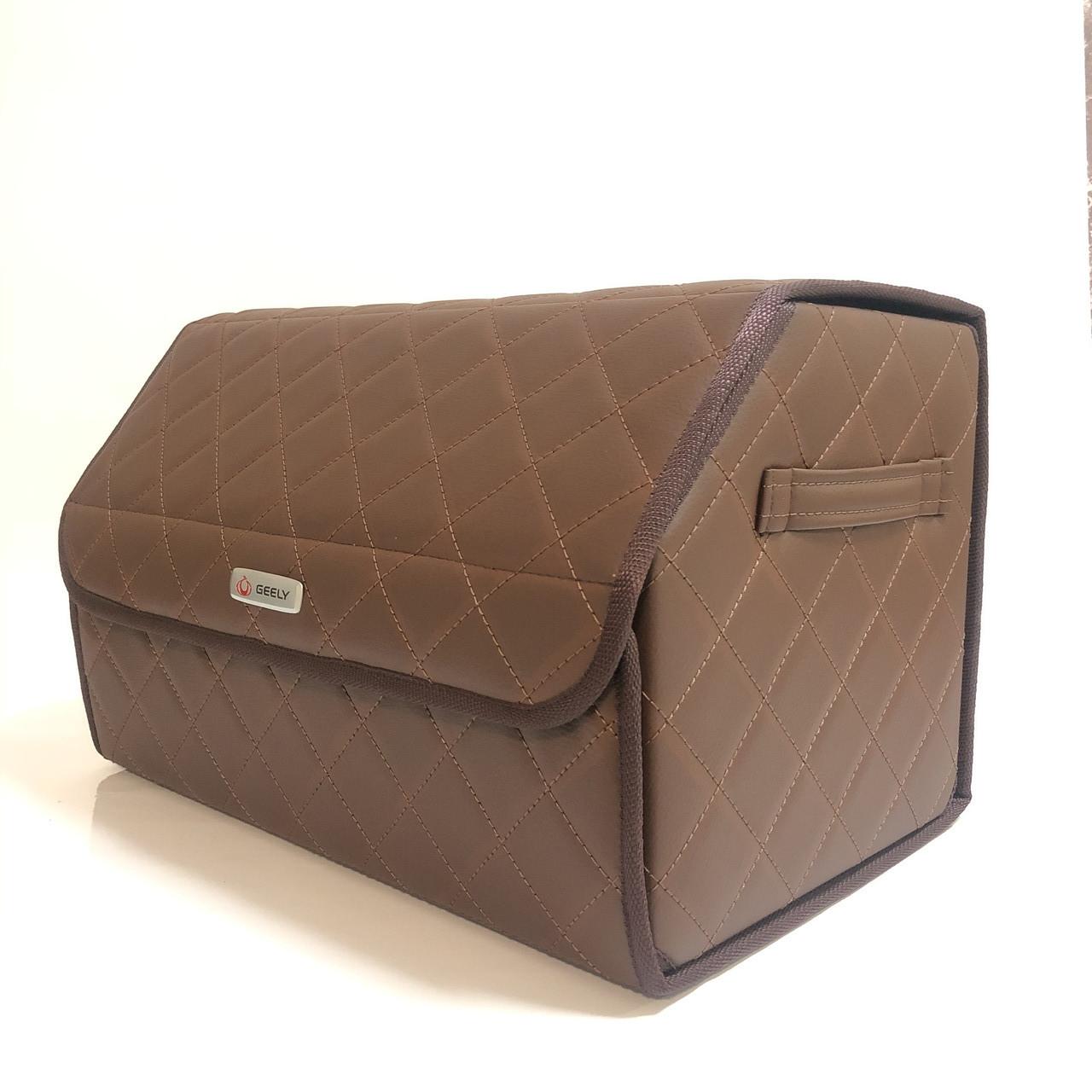 Саквояж с лого в багажник «Geely» I Органайзер в авто Коричневый Джили