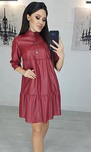 Батальное платье больших размеров 56-58