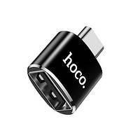 Переходник USB Type-C-USB HOCO UA5, черный