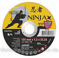 Отрезной диск NINJA по нержавейке/металлу 125 Х 1.2 Х 22.23 мм 65V126