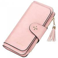 Женский кошелек, портмоне Baellerry N2341 розовый