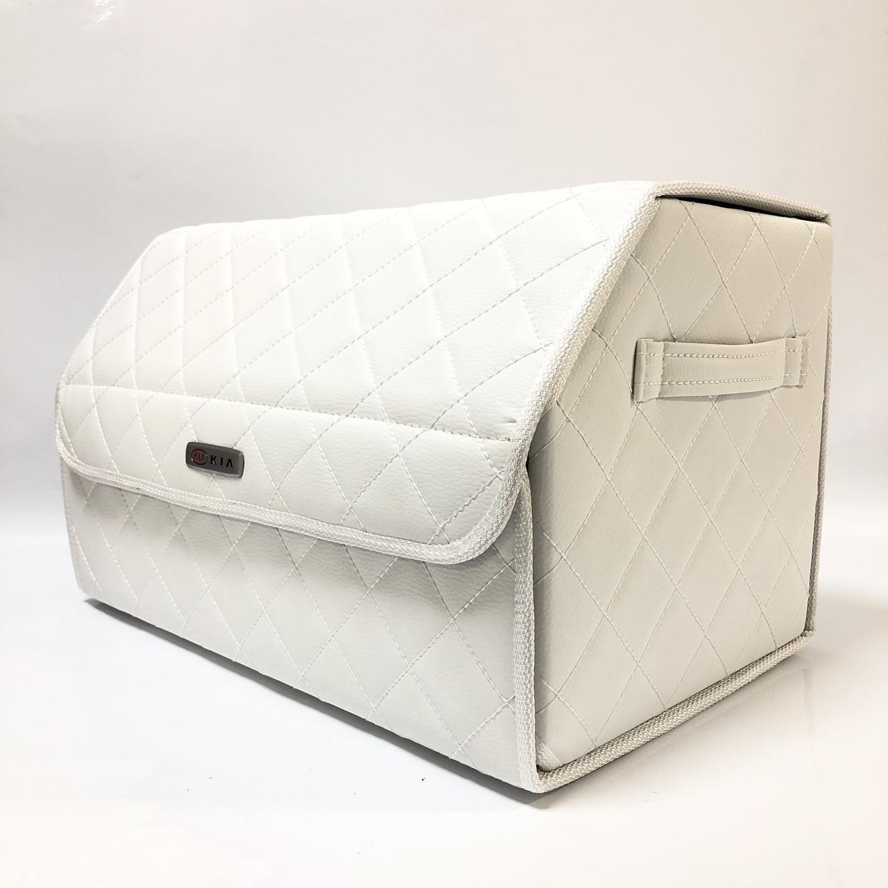 Саквояж с лого в багажник «Kia» I Органайзер в авто Белый Киа