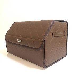 Саквояж із лого у багажник «Kia Motors» I Органайзер в авто КІА коричневий
