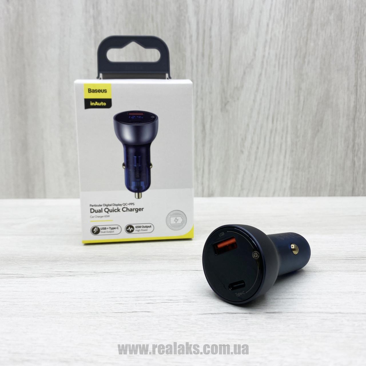 Автомобильное зарядное Baseus Particular Digital Display PPS Dual Quick Charger 65W USB + TypeC