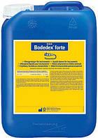 Бодедекс Форте Bodedex Forte Bode 5 л