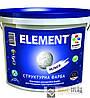 ELEMENT (Элемент) Структурная краска рельеф 15 кг